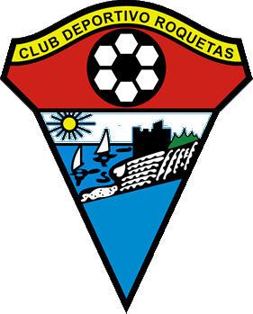 El CD ROQUETAS, de Almería, en el Trofeo Costa de Azahar